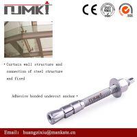 供应胶粘螺栓中国名优产品,胶粘螺栓批发价,供货商