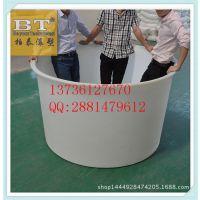供应安庆1000L豆瓣发酵桶 杨梅腌制桶 酱油发酵桶