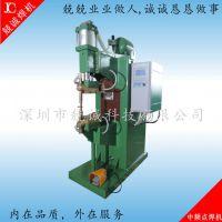 深圳镀锌板工件点焊机兢诚承接镀锌板点焊加工业务