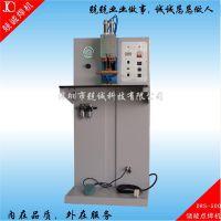 深圳电容储能点凸焊机 兢诚点焊碰焊加工试焊免费