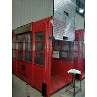 2017延边施工升降机生产厂家汇友施工电梯SC200/200销售价格