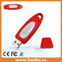 旋转夹子U盘 塑胶发光LOGO优盘 创意礼品 营销利器 专门定制