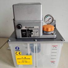 SHOWA润滑泵,昭和油泵,LCB45111R-CH-EN注油器,电动润滑泵,日本进口机床润滑泵