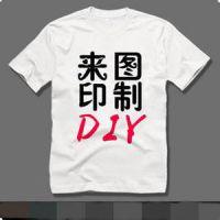 杭州哪里可以印字,衣服印字,安全帽印字,皮革印字,白大褂印字