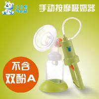 小白熊手动吸奶器强力吸奶 哺乳手拉柄设计升级版HL-0613母婴用品