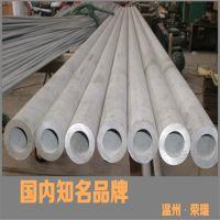 诚信商家专业生产不锈钢毛细管、不锈钢卫生管 品质佳 低价承接