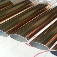 304彩色不锈钢 玫瑰金不锈钢屏风 真空镀拉丝304管