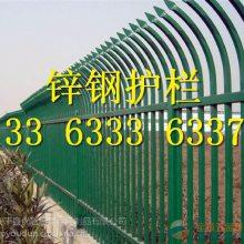 热镀锌喷塑护栏 厂区护栏优盾筛网厂是专业生产电话;13363336337