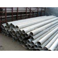 铝管加工 铝管规格表 铝方管今日价格 里巴巴排名诚信企