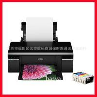 爱普生R330 6色喷墨打印机热转印墨水专用打印机