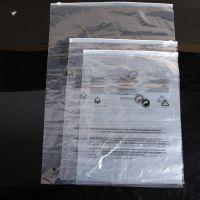 厂家定制服装包装袋 批发透明塑料服装袋 PE高压薄膜袋 pe拉链袋