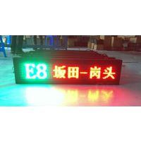 LED公交车电子路牌公交车LED线路牌