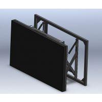 55寸液压前维护支架 嵌入式安装专用支架 伸缩式安装维护