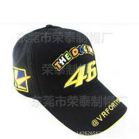 夏季男式运动帽子棒球帽 户外运动太阳帽 韩版潮流行骑车骑行帽子