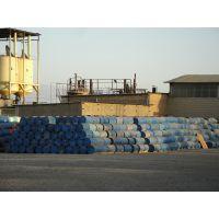 供应 抽出油 优级品