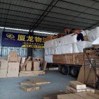 厦门地区优惠的货运维修服务 :货运车辆维修管理制度