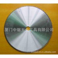 加工非标锯片、木工 铝材 亚克力 胶合板 冶金等各种型号大小锯片