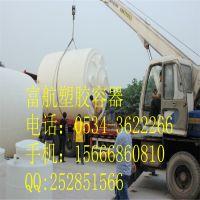 鹿泉,井陉,栾城,行唐,灵寿县5吨桶10T,5立方