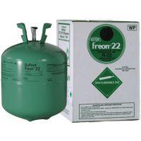制冷剂 R22 正品杜邦厂家代理 有防伪 可一对一查询