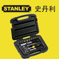史丹利正品65件6.3mm/10mm系列公英制套筒扳手工具组合套装