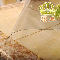 包邮龙塑免洗pvc桌布透明软玻璃塑料餐桌布磨砂防水茶几垫水晶板