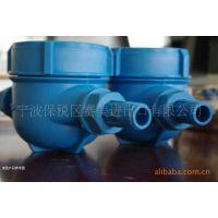 增强尼龙66 高强度 耐候耐水解 水表材料 上海日晶AWG35U