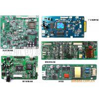 供应HSD089IFW1液晶显示驱动板AV VGA车载分割板