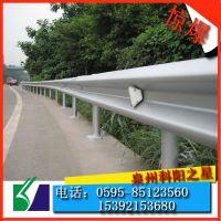 海南波形护栏板 高速防撞护栏 镀锌围栏 厂家直销 价格低 质量好