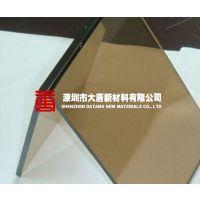 宝安茶色PC耐力板|松岗茶色PC板卷材|民治龙华PC板阳光板茶色湖蓝材料现货