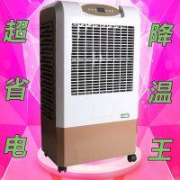 供应深圳XF-45Y(高水箱)家用移动环保空调冷风机安装批发