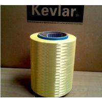 kevlar芳纶长丝(电缆增强,纤维纺织)