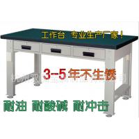重型耐敲打标准钳工工作台 组装维修操作工具桌 加工定制厂家