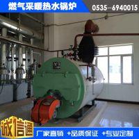 0.5吨天然气锅炉 0.5吨天然气锅炉燃料消耗量 0.5吨天然气锅炉价格