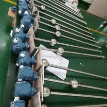 供应西安磁浮球液位计厂家防爆浮球液位变送器UB型