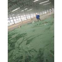 枣庄市中区金刚砂地面材料包工包料的厂家