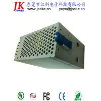 原装正品RP1072D-24F 24V3A 72W导轨式开关电源