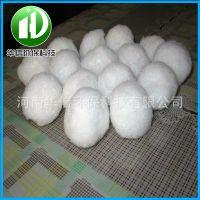 厂家直销普通纤维球 改性纤维球高效滤料 截污能力强 除油专用滤料