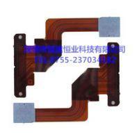 供应油墨柔性电路板,FPC柔性电路板,NFC手机天线电路板