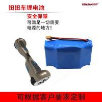 双轮平衡车 电动扭扭车电池 漂移车供电36V42V4.4AH锂电池组批发