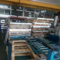 美国ALCOA2124铝板高强度和良好的切削加工机能2124-T4超硬铝合金