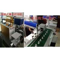 工业流水生产线 激光打印 高效便捷
