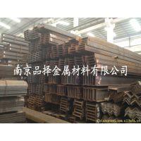 供应镀锌槽钢 镀锌圆钢 总经销 可过磅到安徽 材质q235