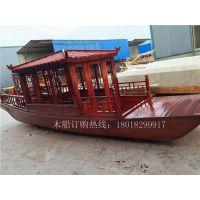 出售木船水上观光船价格湖南湖北仿古单亭木船电动画舫餐饮客船