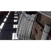 大棚钢管厂电话:13752135700大棚配件,防风卡槽系_大棚钢管厂