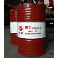 长城普力HF-2 68抗磨液压油