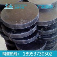 板式橡胶支座厂家直销,中运板式橡胶支座