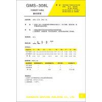 昆山京雷GMS-308L不锈钢用TIG焊丝ER308L氩弧焊丝