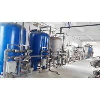 厂家热销:合鑫专业生产软化水设备.中水回用.水处理设备