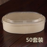 热卖高档椭圆形烘焙盒糕点盒小吃盒水果饼干盒外卖盒批发
