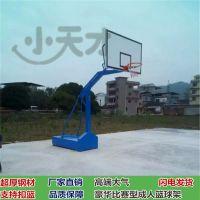 韶关哪有便宜的篮球架卖 移动篮球架怎么安装 标准篮球架安装图 厂家直销